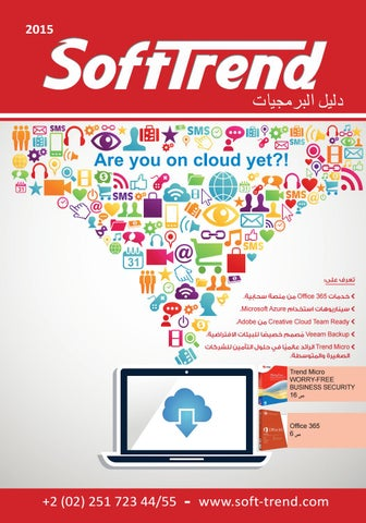 ef77e6b47 2015 catalogue by SoftTrend - issuu