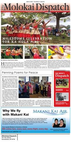 Molokai dispatch june 8 2016 by molokai dispatch issuu june 8 2016 volume 31 issue 23 fandeluxe Gallery