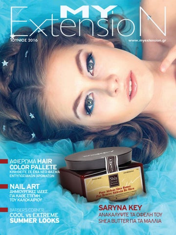 MY EXTENSION ΙΟΥΝΙΟΣ  16 by MY EXTENSION - issuu 7e11b5adca6