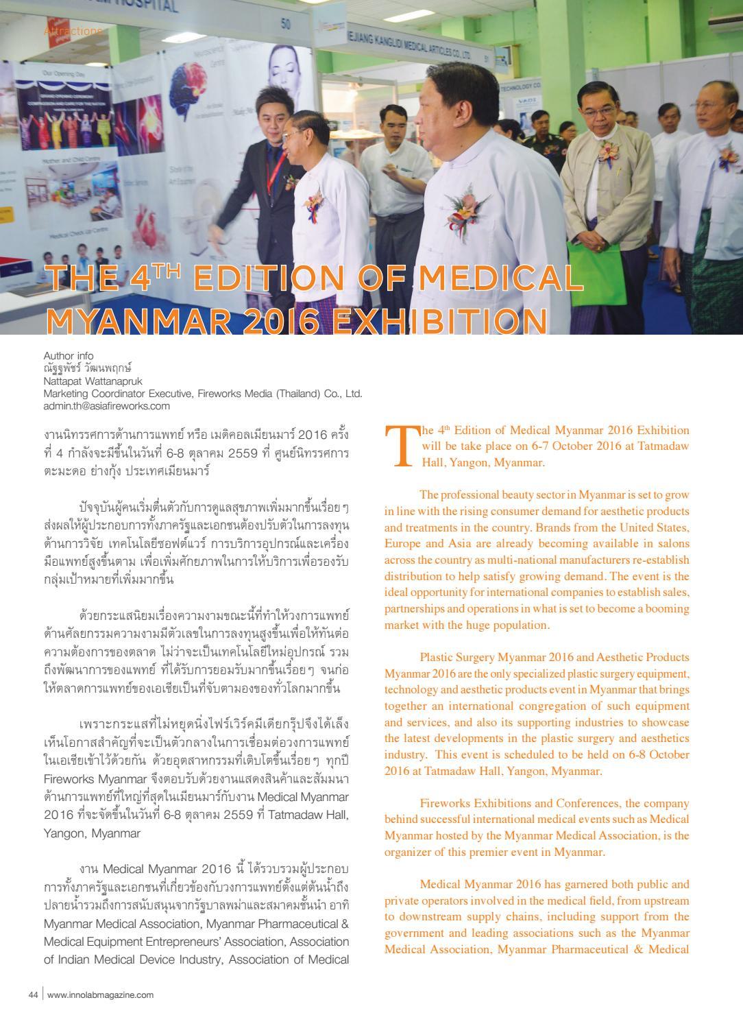INNOLAB magazine #8 46