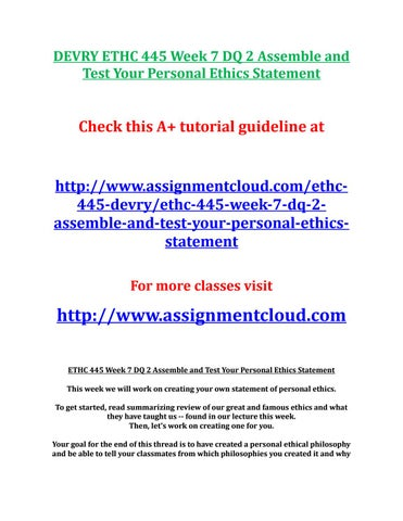 personal work ethic statement