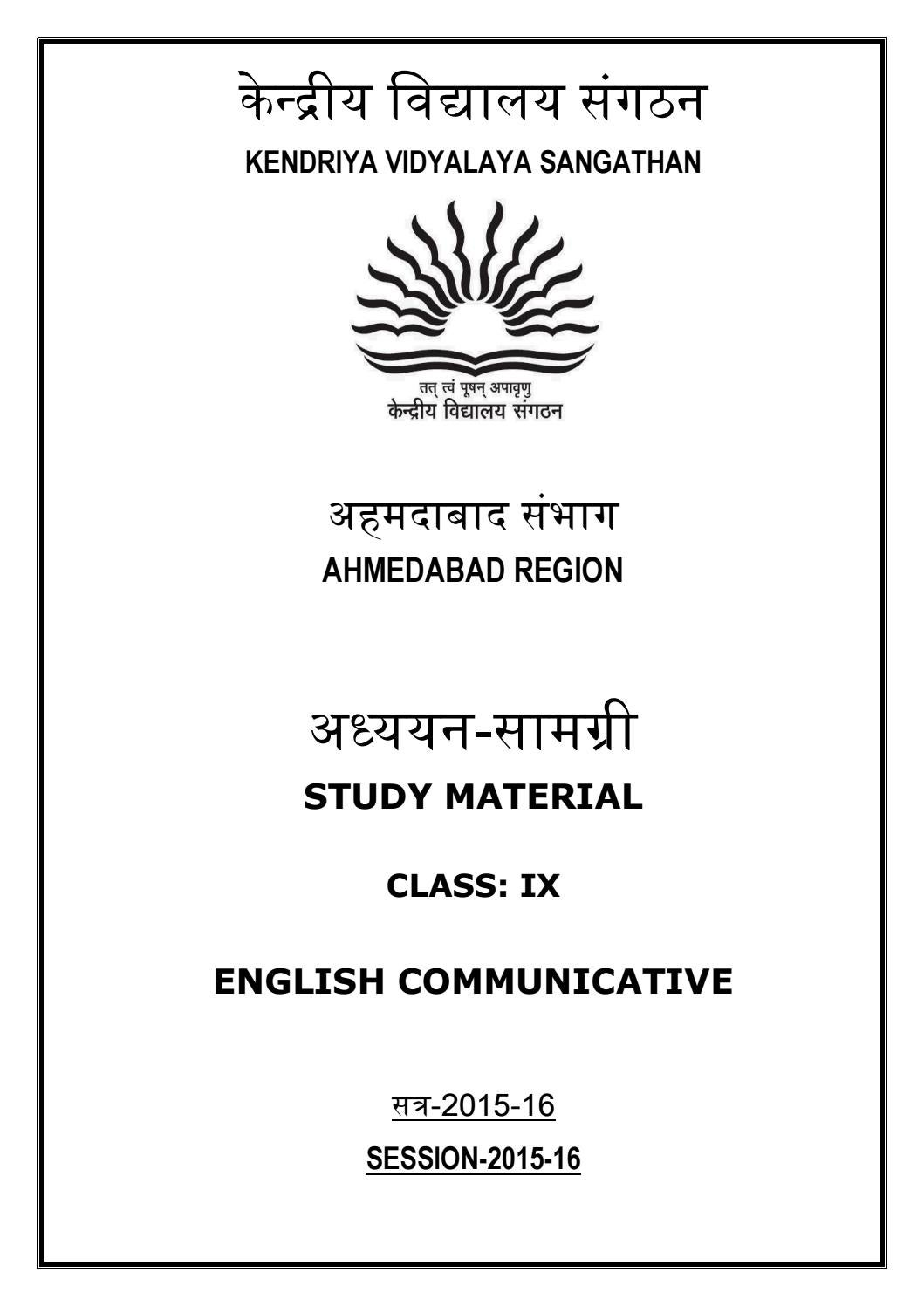 CLASS9TH-EXCLUSIVE SAMPLE PAPER AND QUESTION ANSWERS by THE