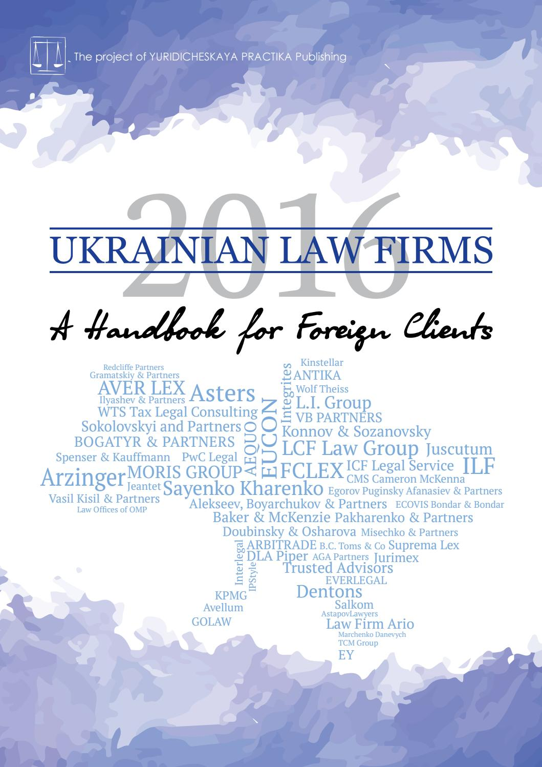 Law firms Chernivtsi and region: a selection of sites