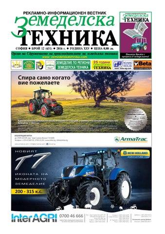 ff47c9f8457 Вестник Земеделска техника бр. 12 by Zemedelska Tehnika - issuu