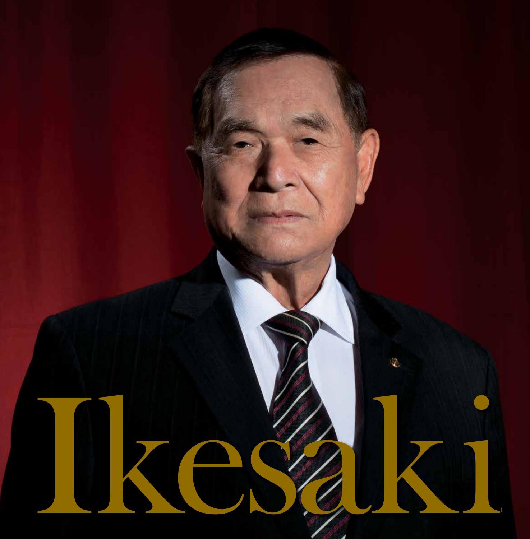 Ikesaki by KaminariCom - issuu 96ab7d71a3