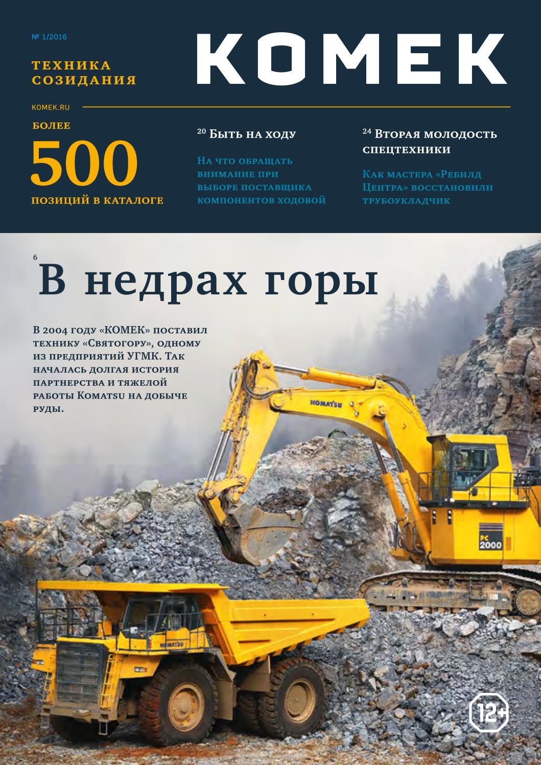 Оператор дробильной установки в Камышин дробильно сортировочное оборудование в Воткинск