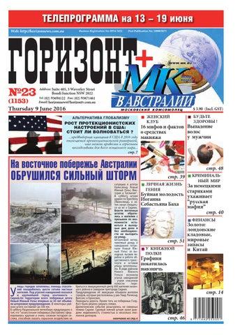 Поведенческие факторы на сайт 2-я линия Хорошёвского Серебряного Бора поставить ссылку на сайт в сторис