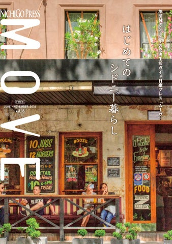 9cf8f4efdd move vol.35 by NichigoPress - issuu