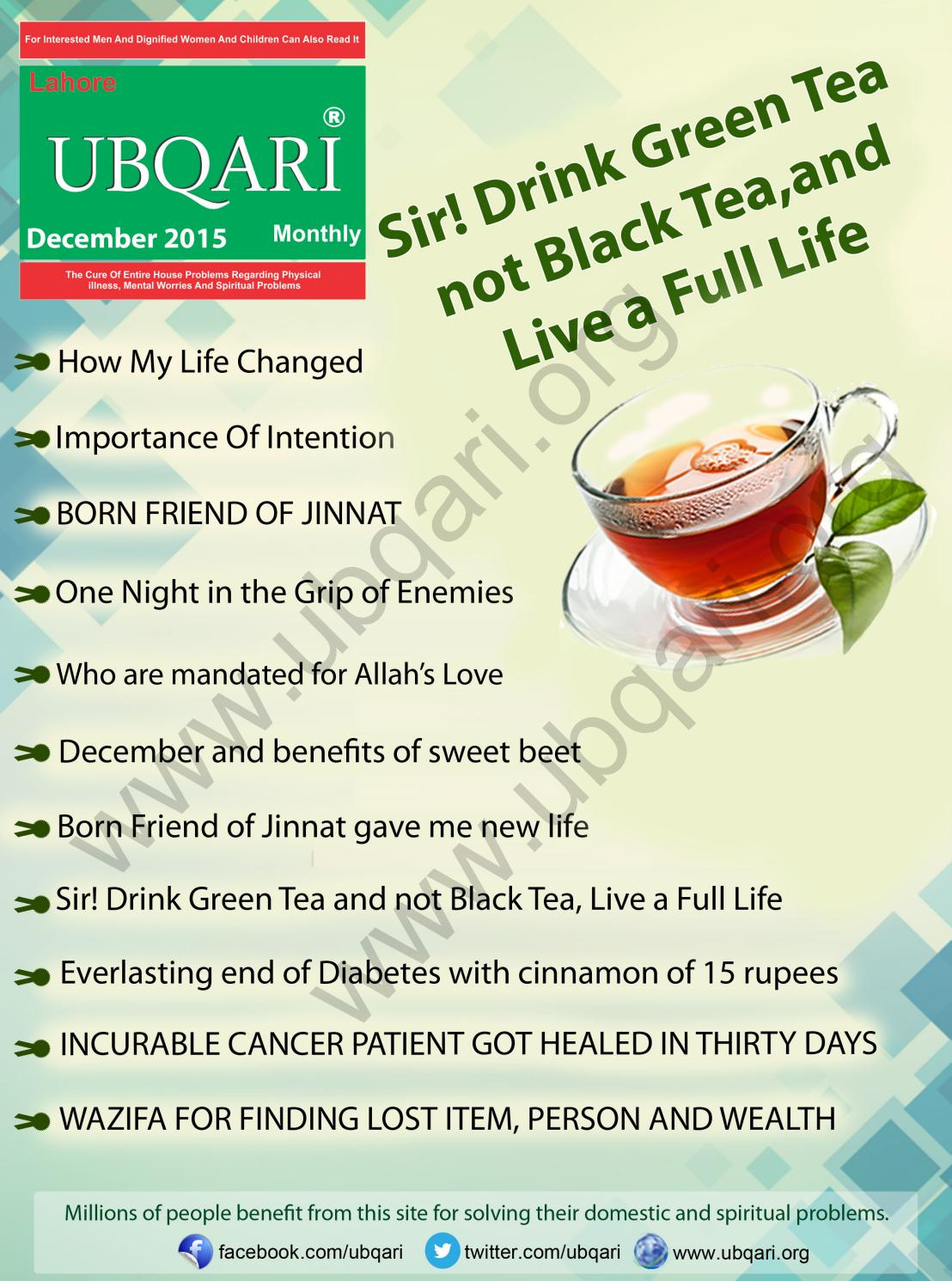 Monthly Ubqari Magazine Dec 2015 by Ubqari - issuu