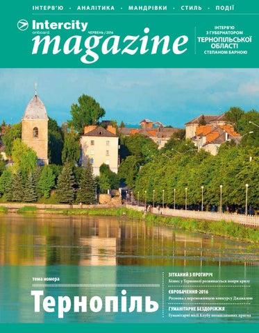 Intercity onboard magazine червень 2016 by ICOM - issuu a4991c046dd2d