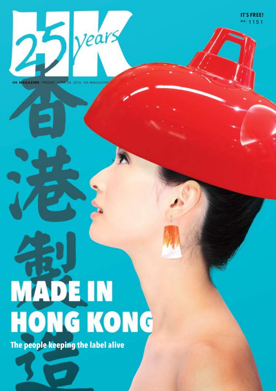 Film-World Book Day Stazione Bear Classic Red Hat-Label-Kids Costume Set