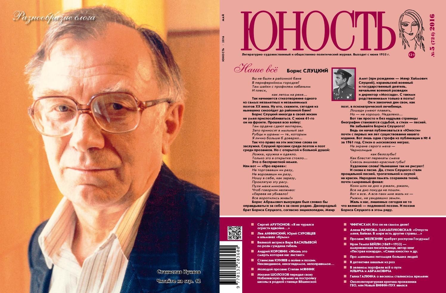 Влади Каста  Ясно альбом  скачать бесплатно mp3