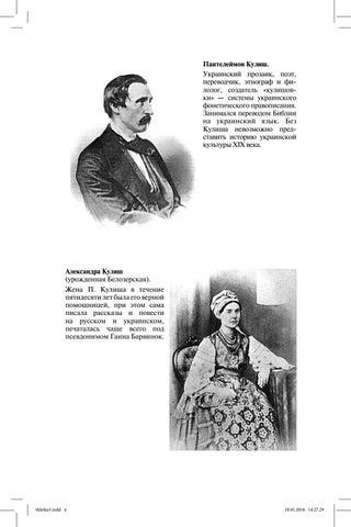 Голая Яна Кошкина В Контакте