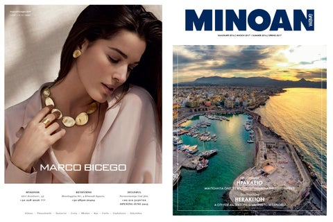 a09e40c080 Minoan Wave Summer 2016 Spring 2017 by Minoan Lines - issuu