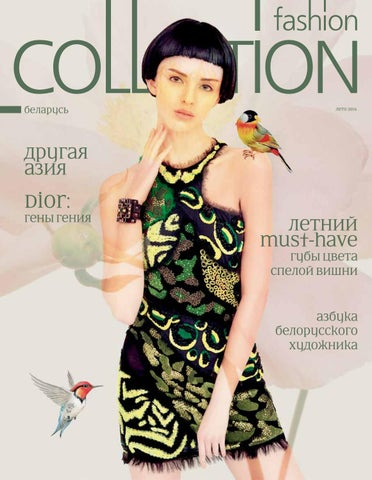 42bf32d3663 Лето 2016 by Fashion Collection Belarus - issuu