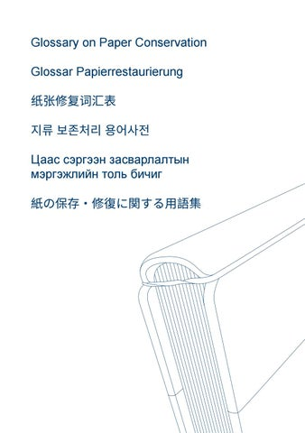 glossary on paper conservation by goethe institut e v issuu