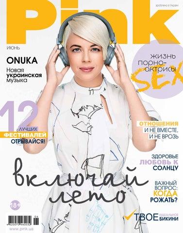 v-toropyah-zadral-yubku-i-porno-film-russkaya-tetya-puhlaya-s-molodim