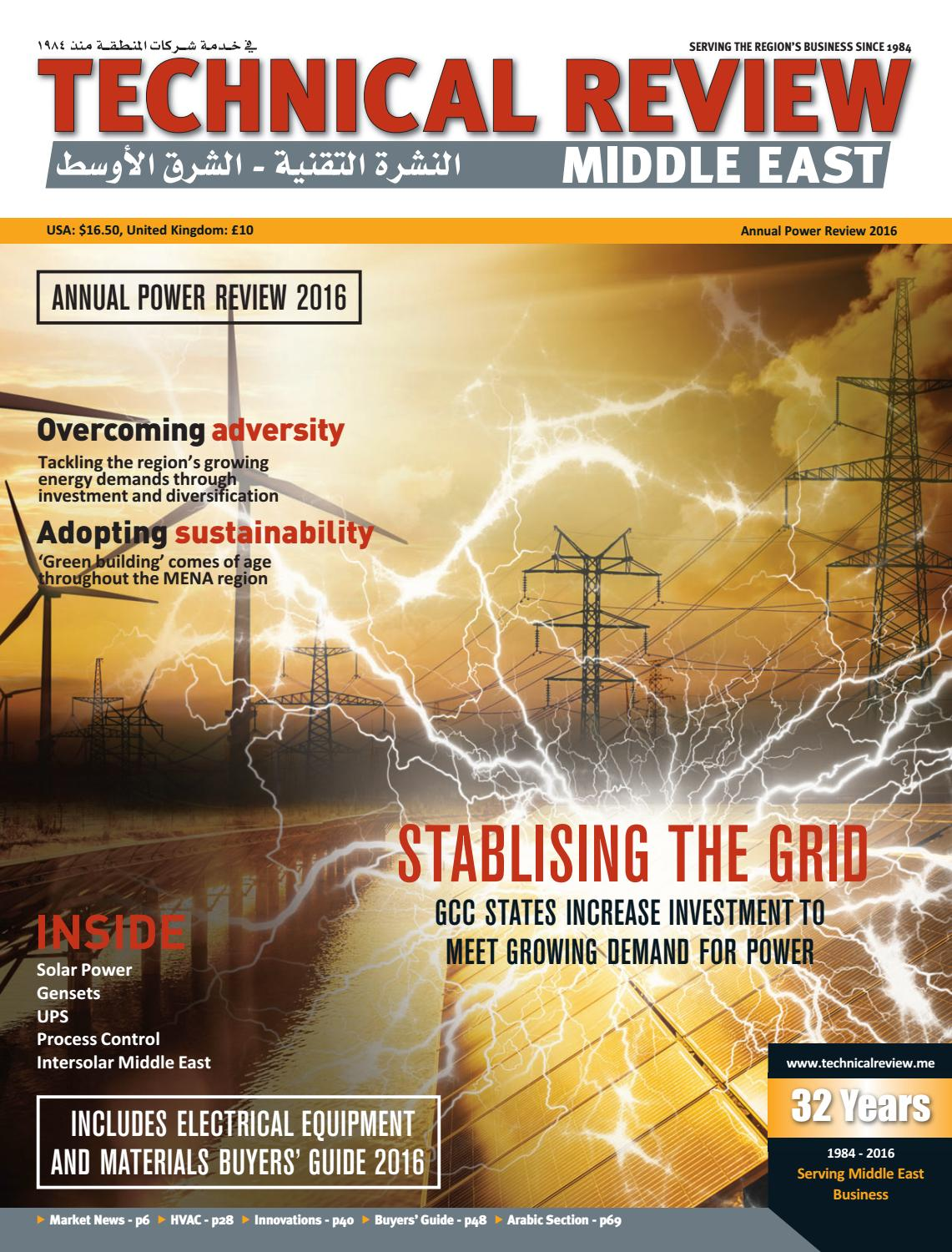 Technical Review Middle East Power 2016 By Alain Charles Publishing Mk Wiring Devices Qatar Issuu