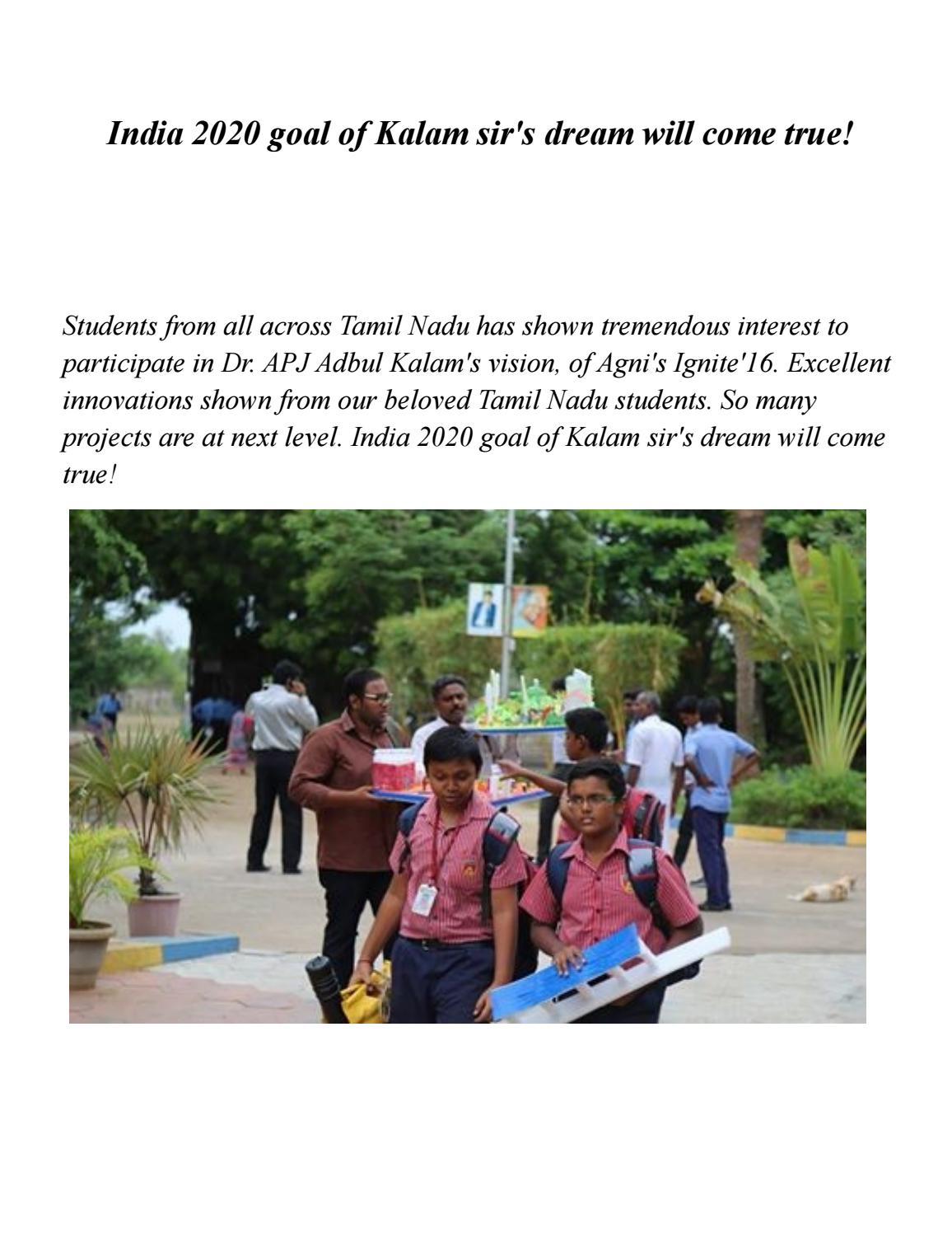 india 2020 in tamil
