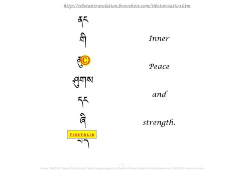 Tibetan translation and design of the phrase Inner peace and