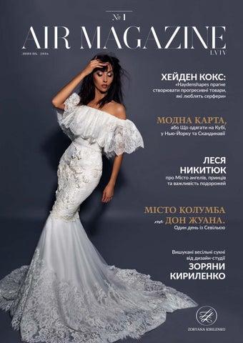 9f77d550371f59 Air magazine lviv 07 16 web by AIR MAGAZINE LVIV - issuu