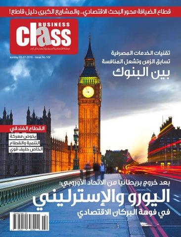 c15e882ca Business Class Magazine Issue No. 102 by Business Class Magazine - issuu
