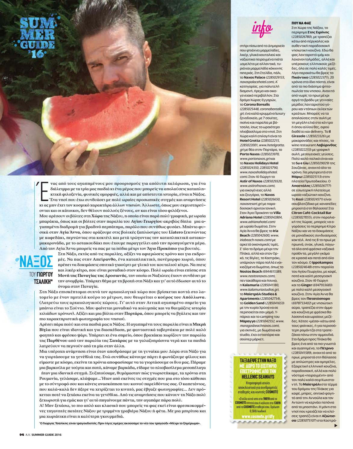 dc63dfea705 Athens Voice 577 by Athens Voice - issuu