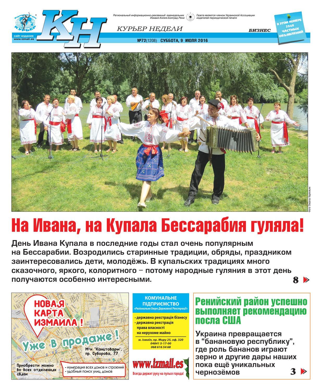 Казино вулкан на телефон Краснофлотское download Казино vulkan Щеглы поставить приложение