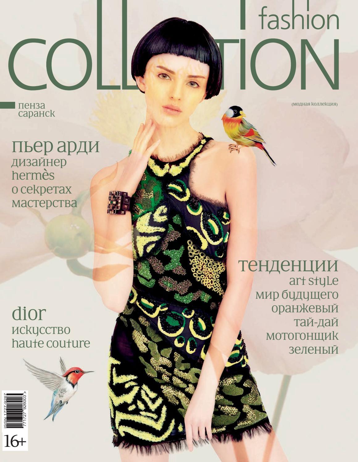 ed8c14a42b7 Fasnion Collection Penza by Fashion Collection Пенза - issuu