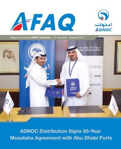 Afaq 11th english final by ADNOC Distribution - issuu