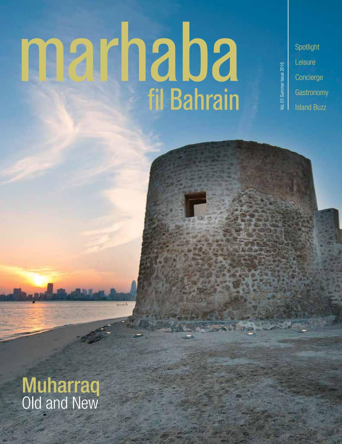 Marhaba fil Bahrain Summer 2016 by Leila Dulay - issuu