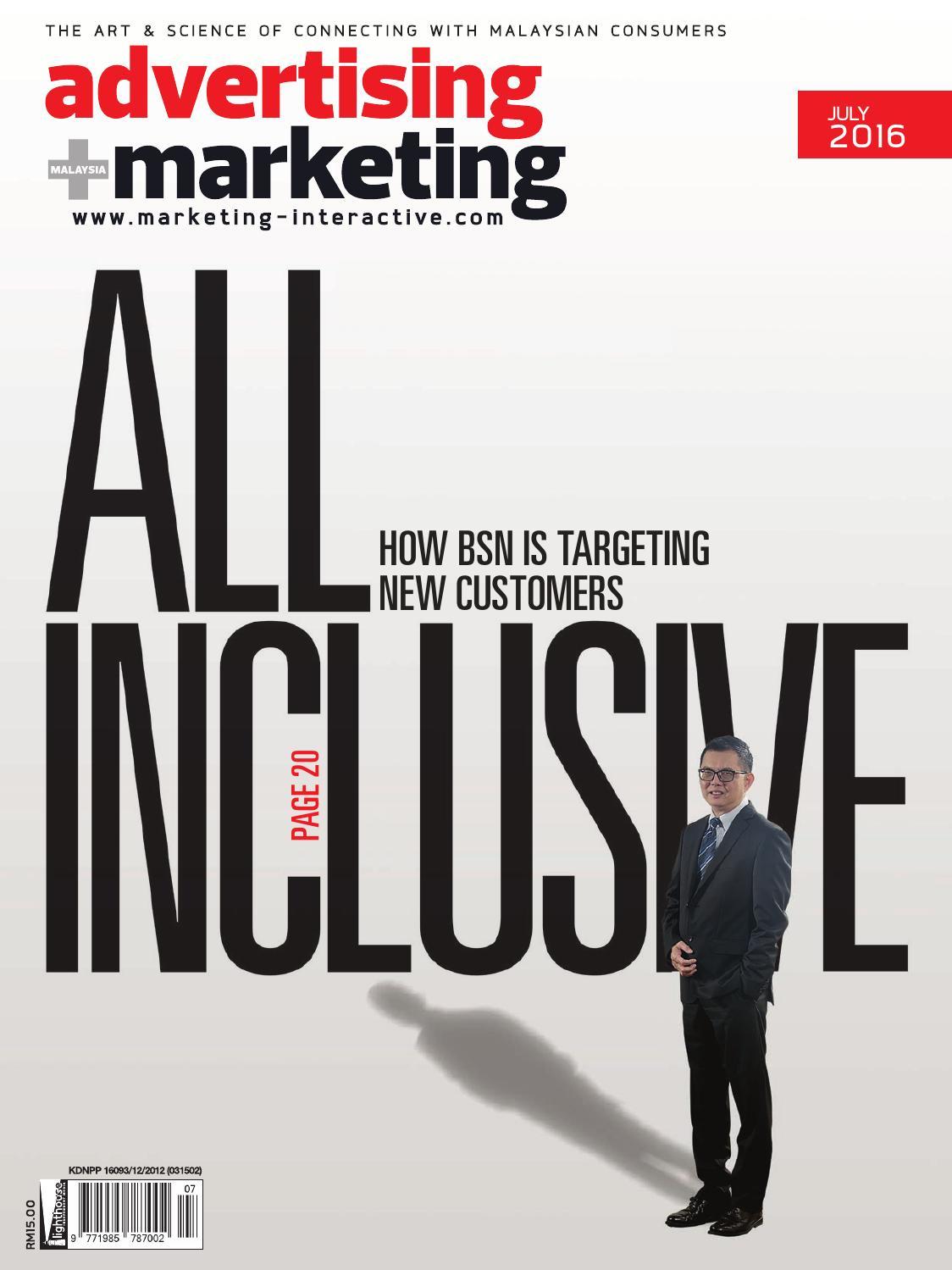 Advertising Marketing My July 2016 By Marketing