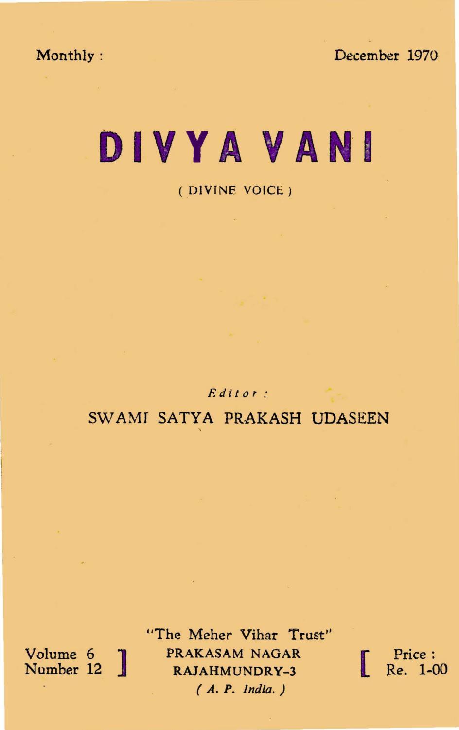 Divya Vani December 1970 Alt By Ambcsc Archives Print Libraries  Issuu