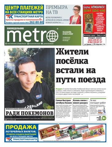 Займы под птс в москве Маршала Чуйкова улица автозаймы под залог птс в красноярске