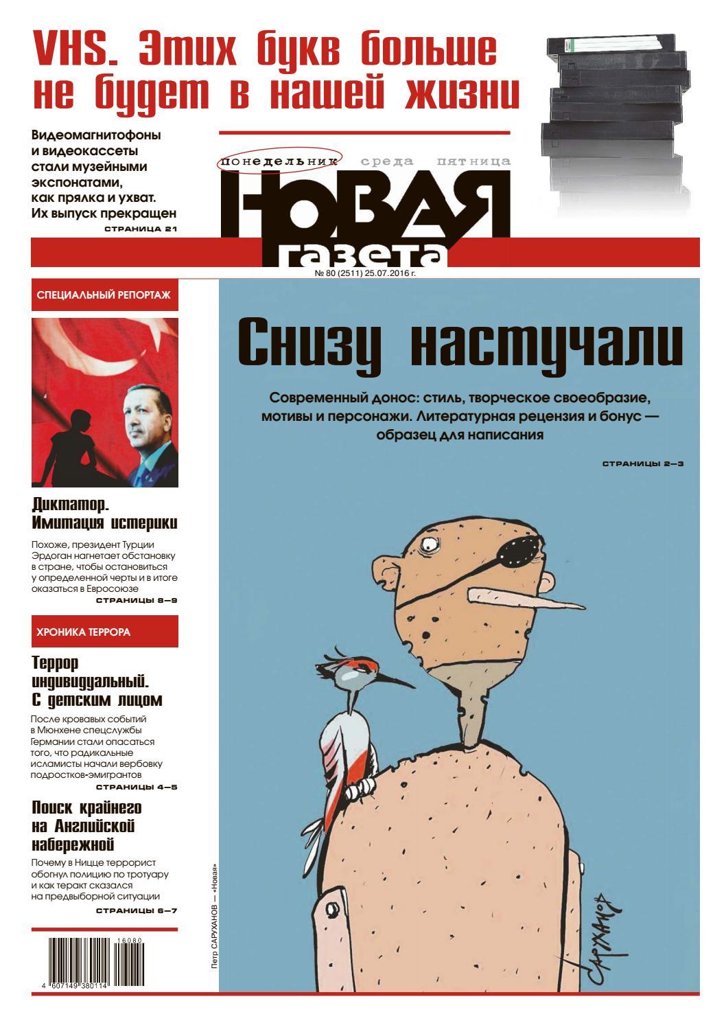 Что дали санкции против Турции — побочный эффект