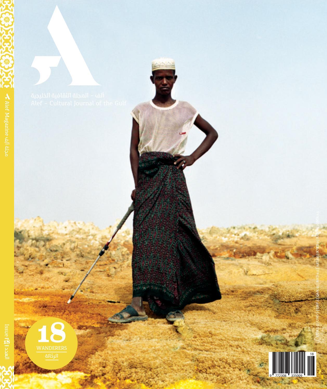 e7f14e4ce Alef magazine #18 by Alef Magazine - issuu