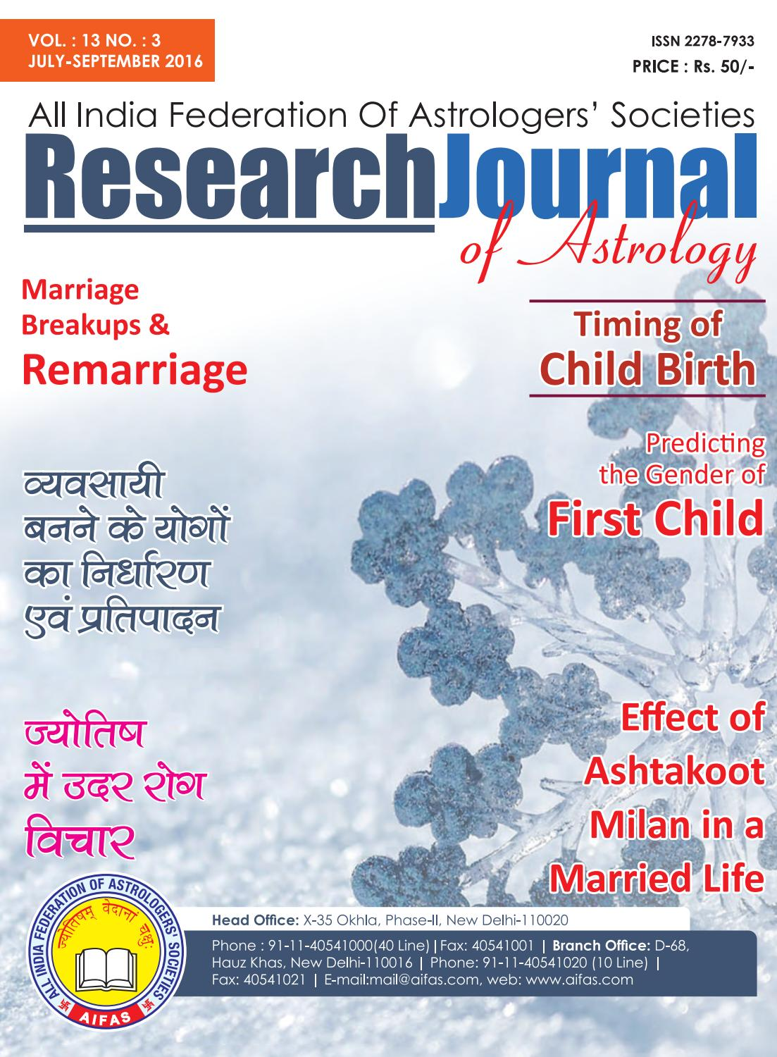 Research Journal July-September 2016 by Future Samachar - issuu