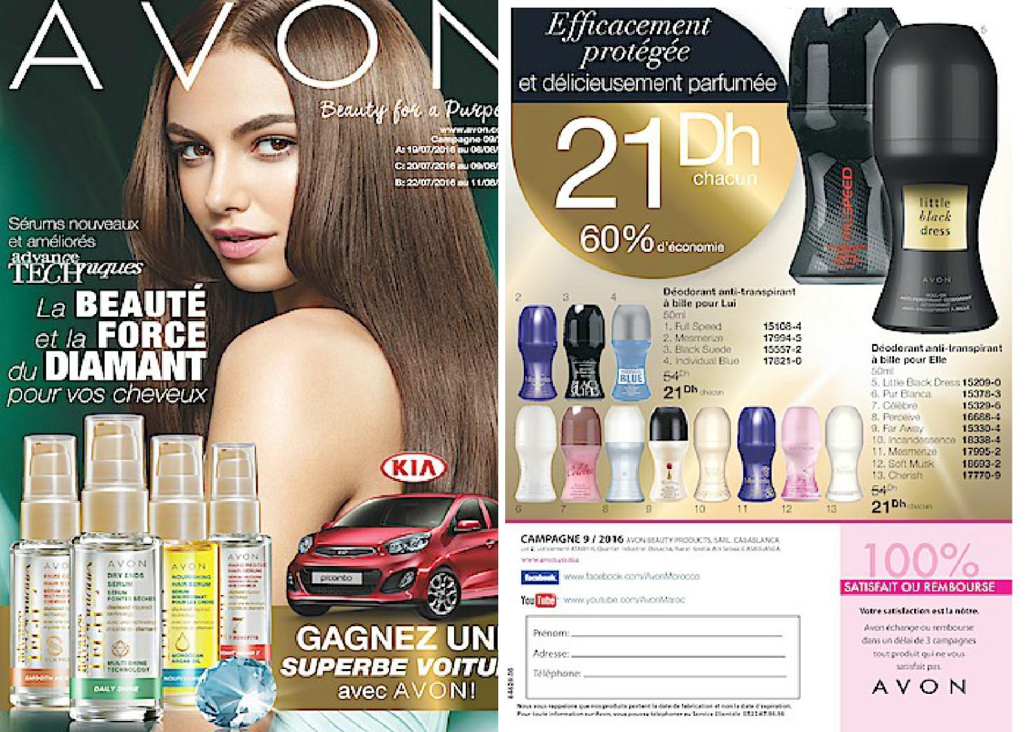 Avon Catalogue Aout 2016 By Promotion Au Maroc Issuu