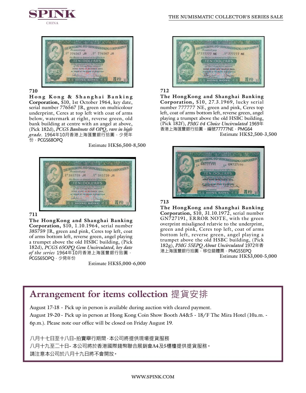 CSS23 - THE NUMISMATIC COLLECTOR'S SERIES by Spink and Son