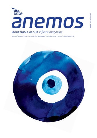 03bca2de01d4 Anemos inflight magazine/ 5th issue/ ELLINAIR/ Mouzenidis Group/ gr ...