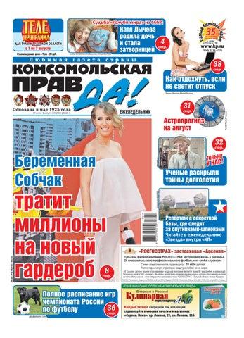 Московские простутки метро конькова