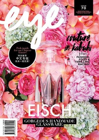 a294f71d8bc Eye Magazine Issue 70 2016 by Multi Media Magazines - issuu