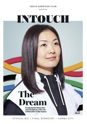 34a01be54 August 2016 INTOUCH Magazine by Tokyo American Club - issuu