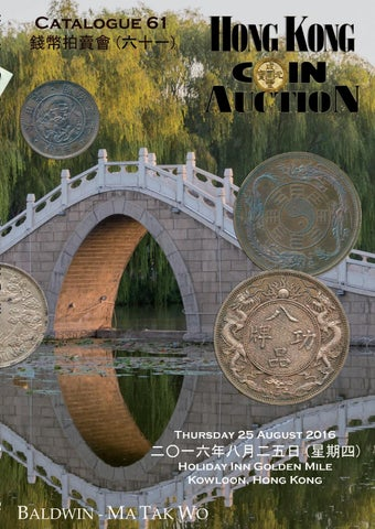 Coins: World 1904 China Kiangnan Silver Dollar Dragon Coin Pcgc L&m-257 Vf Details W/ Hah Ch Factory Direct Selling Price Coins & Paper Money