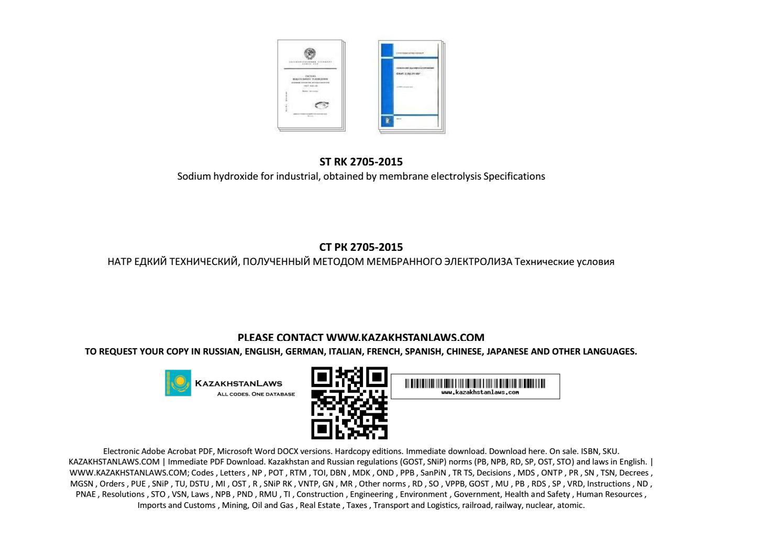 Rk2705 Epub Download