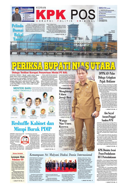Epaper Kpkpos 414 Edisi Senin 01 Agustus 2016 By Media Andalas Issuu Produk Ukm Bumn Bella Dan Balon Merah