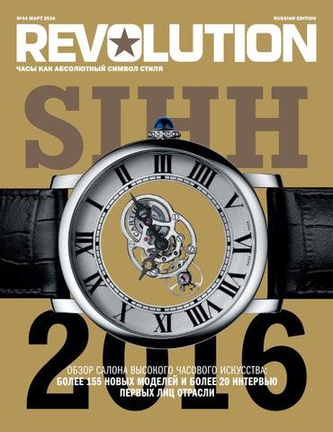 Revolution 44 by Irina Kuzmenko - issuu ccd0696b885