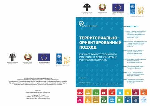 Антикризисное Управление Реферат Формирование системы управления рынком бытовых услуг на муниципальном уровне