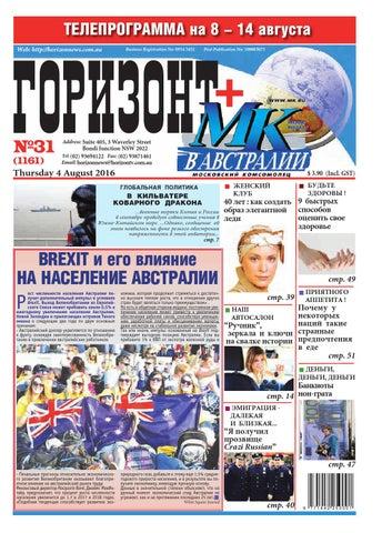 Эротическая Сцена С Ларисой Шахворостовой – Ребенок К Ноябрю (1992)