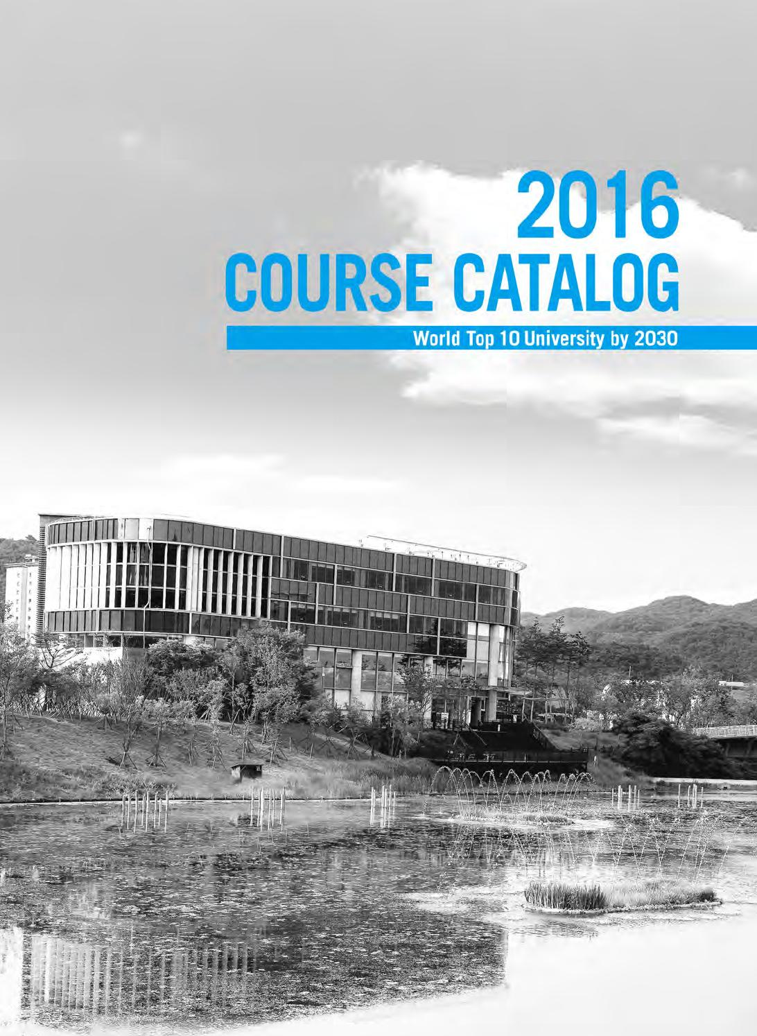 2016 Course Catalog Small By Pr Team Unist Issuu